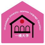 日本語教育 Japanese Language Education Program