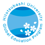Hitotsubashi University Global Education Program (HGP)